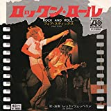 Rock and Roll/Four Sticks Japanese Press