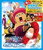Image de One Piece - Movie Episode Of Chopper + Fuyu Ni Saku.Kiseki No Sakura [Japan LTD BD] BUTD-2828