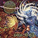 Lugal Ki En by Rings of Saturn (2014-08-03)