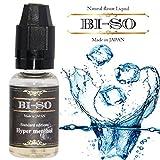 電子タバコ リキッド ハイパーメンソール 国産ブランドBI-SO Liquid 15ml