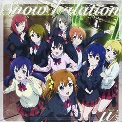 Snow halation(DVD付)