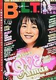 B.L.T.関東版 2015年 01月号 [雑誌]