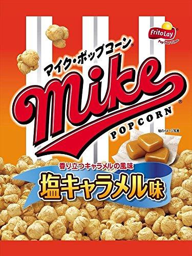 フリトレー マイクポップコーン塩キャラメル味 50g×12袋