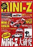 Miniーz―次世代ラジコンカー (COSMIC MOOK)