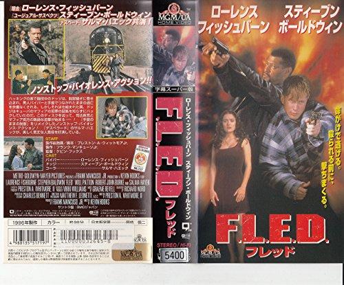 フレッド【字幕版】 [VHS]