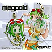 GUMI(VOCALOID2 Megpoid)プレートストラップ
