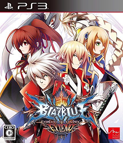 BLAZBLUE CHRONOPHANTASMA EXTEND -