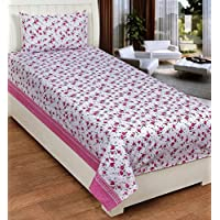 Home Cloud® *Solid Fabric Colour & Size Home Furnishing Bedding – Home Living*Soft Fine 100% Cotton Floral Printed...