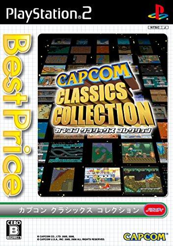 Capcom Classics Collection (Best Price)