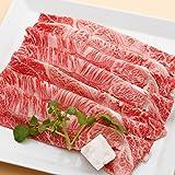 神戸牛 すき焼き肉 特選 1kg ランキングお取り寄せ