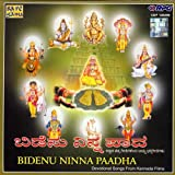 Bidenu Ninna Paadha: Devotional Songs From Kannada Films