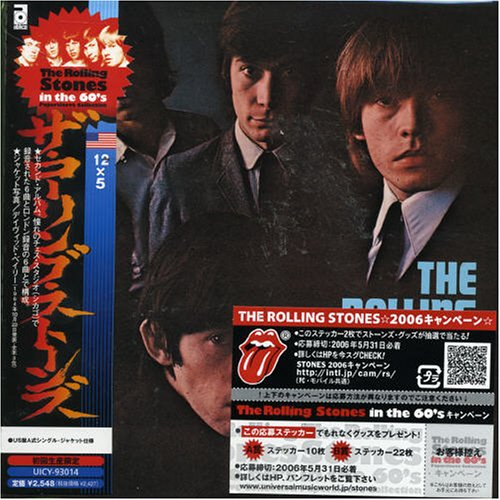 The Rolling Stones - 12 X 5 (Japan-Papersleeve-Edition) - Zortam Music