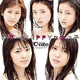世界一HAPPYな女の子(初回生産限定盤A)(DVD付)