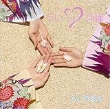うい love 沖縄