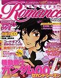 NEWTYPE ROMANCE (ニュータイプロマンス) 2008年 11月号 [雑誌]