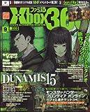 ファミ通Xbox360 2011年9月号 [雑誌]