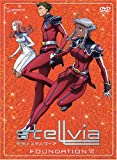 echange, troc Stellvia 6: Foundation VI [Import USA Zone 1]