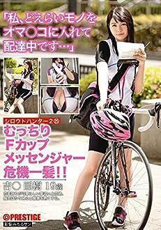 シロウトハンター2・25 [DVD]