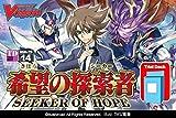 カードファイト!! ヴァンガード VGE-TD14 トライアルデッキ Vol.14 <英語版> Seeker of Hope