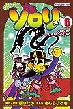 かいけつゾロリ 6 ゾロリのおむすびころりん (ブンブンコミックス)