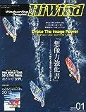 Hi-Wind (ハイウィンド) 2013年 01月号 [雑誌]