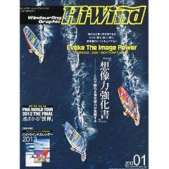 Hi-Wind (�n�C�E�B���h) 2013�N 01���� [�G��]