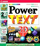 Power Text 3-D