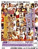 好きですランジェリー RIBON4時間BEST [DVD]