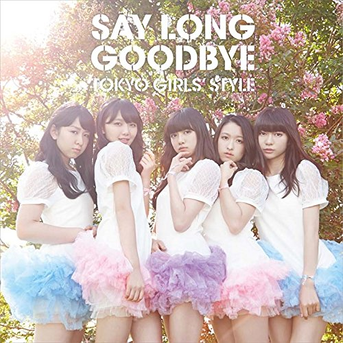 Say long goodbye / ヒマワリと星屑 -English Ver.-(CD+DVD) (TypeB)