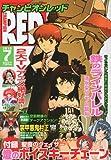 チャンピオン RED (レッド) 2010年 07月号 [雑誌]