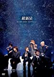 Ķ���� 1st LIVE TOUR ~���ߤ����ä�~[DVD]