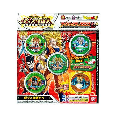 dragon-ball-super-rising-disk-ross-set-01-goku-to-nakamatachi-