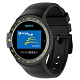 MOTONG Ticwatch S Replacement Band - MOTONG Silicone Replacement Strap for Ticwatch S (Silicone Black) (Color: Silicone Black)
