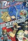 月刊 COMIC BLADE (コミックブレイド) 2010年 02月号 [雑誌]