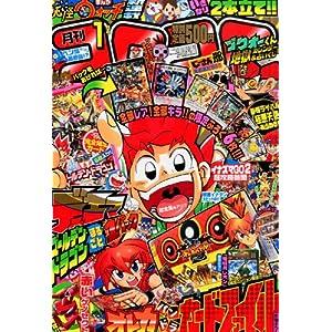月刊コロコロコミック - CoroCoro ComicForgot Password