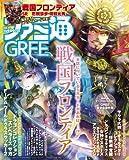 週刊ファミ通 2012年 12月27日号 増刊 ファミ通GREE (グリー) Vol.8 [雑誌]