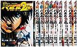 バビル2世 ザ・リターナー コミック 1-10巻セット (ヤングチャンピオンコミックス)