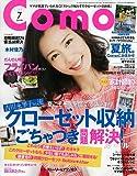 Como (コモ) 2014年 07月号 [雑誌]