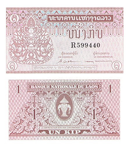 world-banknotes-for-collectors-uncirculated-1-kip-note-from-laos-1962-unc-genuine-paper-money