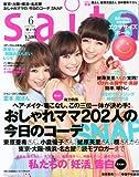 saita (サイタ) 2013年6月号