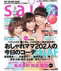 saita (サイタ) 2013年 06月号