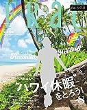 FRaU (フラウ) 2013年 08月号 [雑誌]