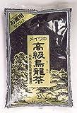 高級烏龍茶 500g (2入り)