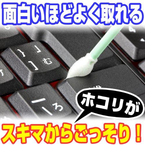 Se pueden tomar. Refractarios permanecen sin cargas de teclado brechas キーボードクリーニングスティック #13100