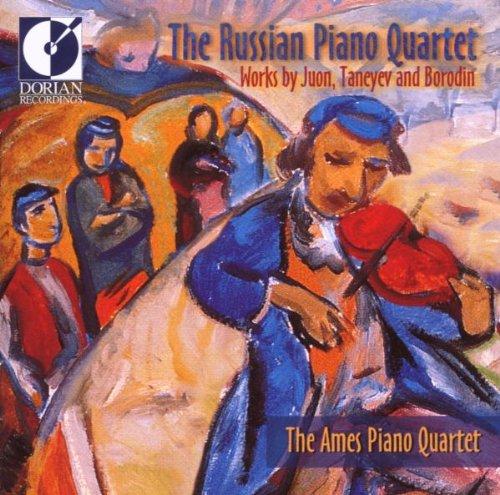 The Russian Piano Quartet : Rhapsody