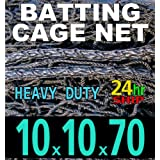10 x 10 x 70 Baseball Batting Cage - #42 Heavy Duty Net [Net World] 24hr Ship by Net World Sports