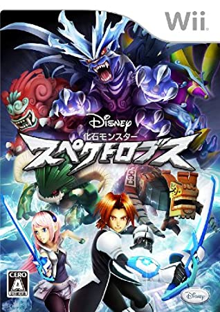 Kaseki Monster: Spectrobes [Japan Import]