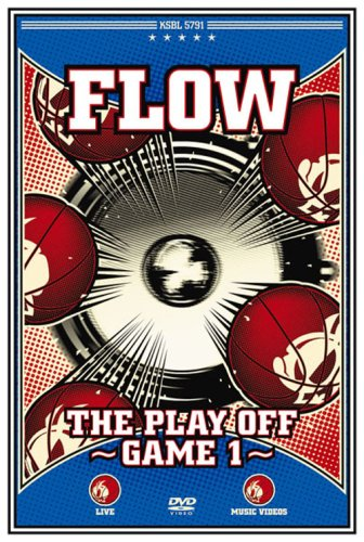 THE PLAY OFF~GAME 1~ [DVD]