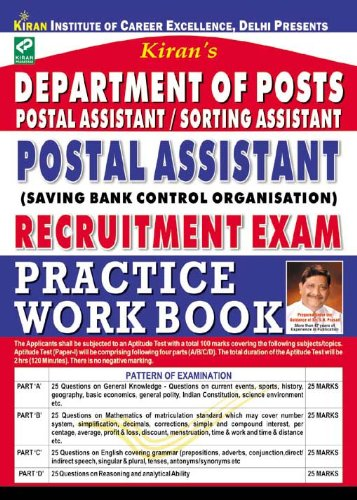 Department of Posts Postal Assistant/Sorting Assistant Postal Assistant Recruitment Exam Practice Work...