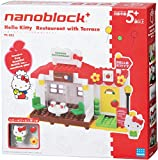 ナノブロックプラス ハローキティ テラスのあるレストラン PK-005